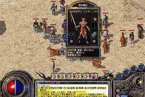 切换单职业技能的线路在游戏中非常有用  单职业技能 第1张