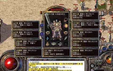 1.95刺影中热血战士大战魔龙教主  1.95刺影 第1张