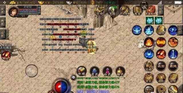 狐月传奇1.76金币里神殿推荐战战组合提升效率  传奇1.76金币 第1张