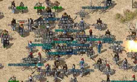 wg999传奇的游戏里哪些组合厉害呢?  wg999传奇 第2张