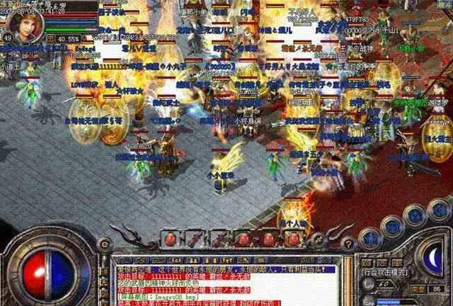 冰雪传奇版本的道士VS道士神级游戏玩家是这样修炼的!  冰雪传奇版本 第1张
