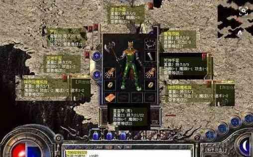 火龙元素传奇的战士达人教你如何去与法师PK  火龙元素传奇 第1张