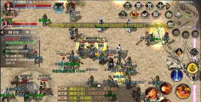 选择合击sf的战士职业才是王道  合击sf 第1张