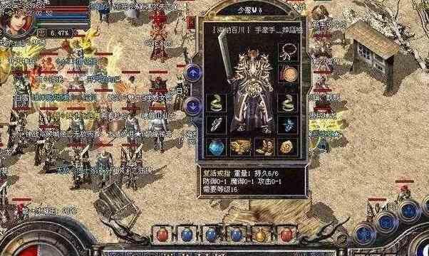 1.85星王合击的战士必将横行于游戏当中  1.85星王合击 第1张