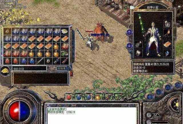 攻城战之攻方和守方的普遍玩法  超级变态单职业 第1张