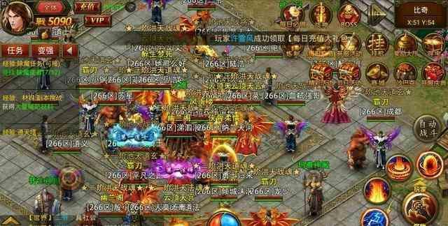 专访1.76六区•王者归来•重庆人  jjj网站 第1张