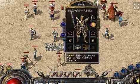 老玩家分享火尾黑狐王的打法  微变传奇手游 第1张
