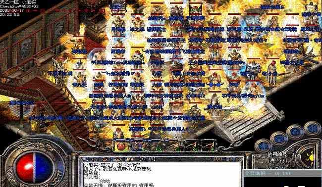 1.80英雄合击英雄相伴闯荡天下  2003我本沉默 第2张