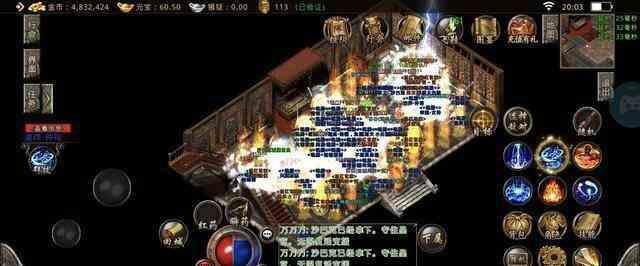 游戏陷仙剑仙在地图里面有爆吗?  1.80合击发布网站 第1张
